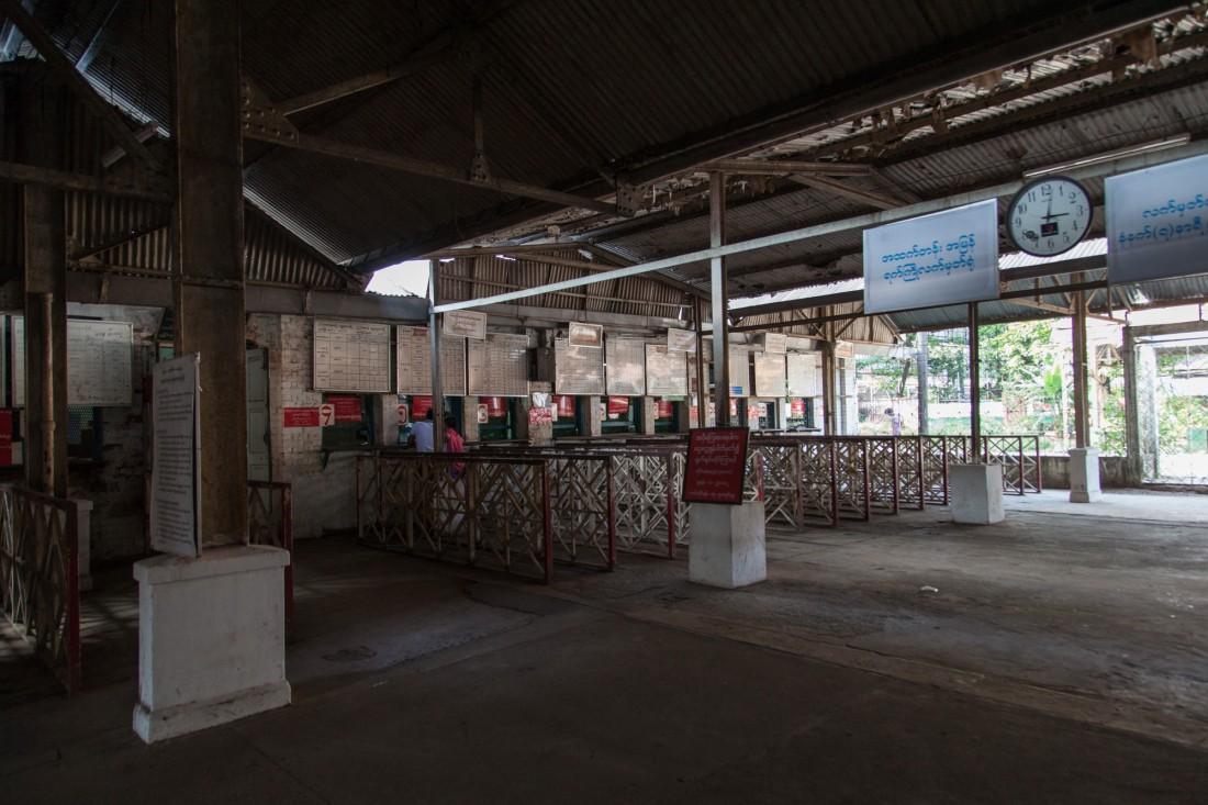 Hier gibts die Zugkarten zu kaufen.