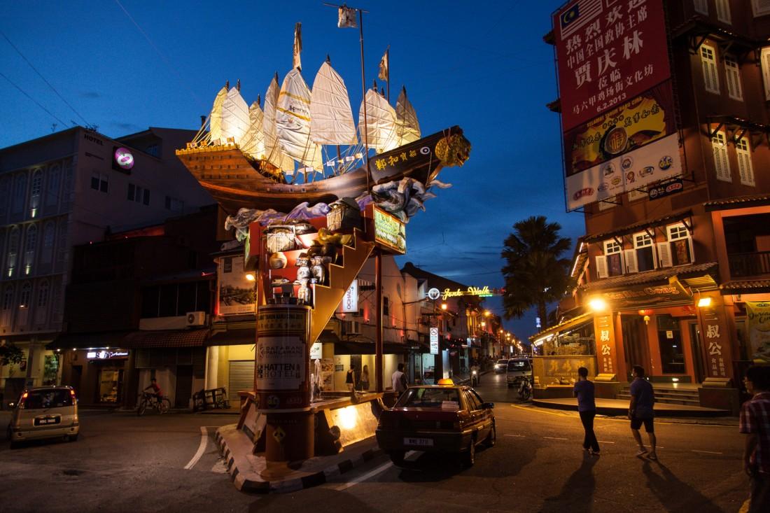 Eingang zum Jobnker Walk - der Einkaufsstrasse Melakas