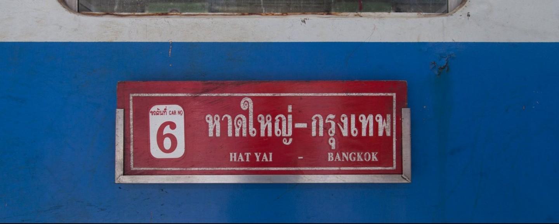 Nachtzug von Hat Yai nach Bangkok